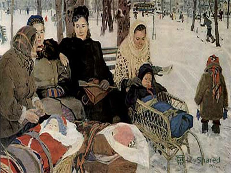 Урок по картине Т.Н. Яблонской «Утро»