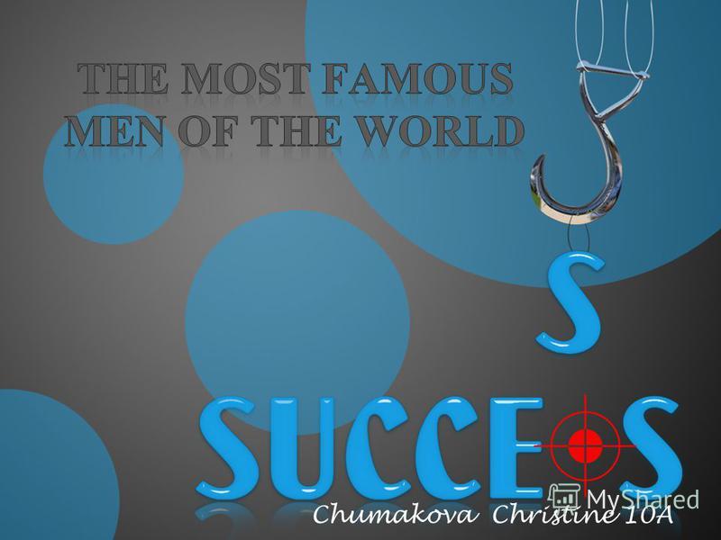 Chumakova Christine 10A