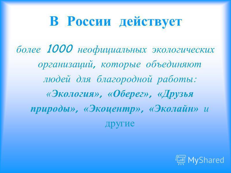 И. Шишкин И. Левитан