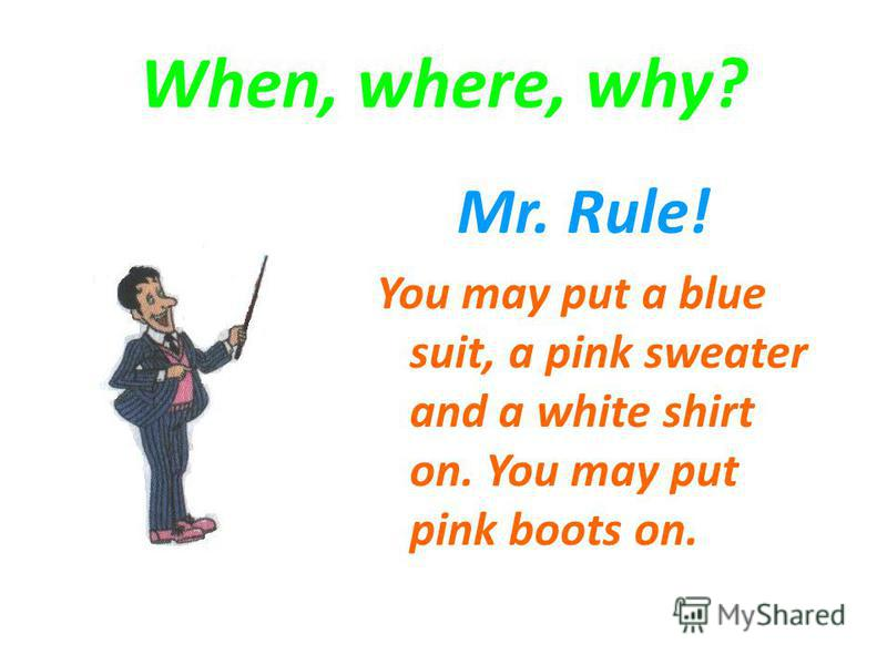 When, where, why? Mr. Rule! You may put a blue suit, a pink sweater and a white shirt on. You may put pink boots on.