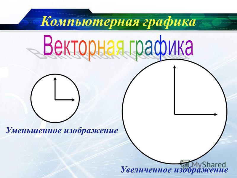 www.themegallery.com Company Logo Компьютерная графика Уменьшенное изображение Увеличенное изображение