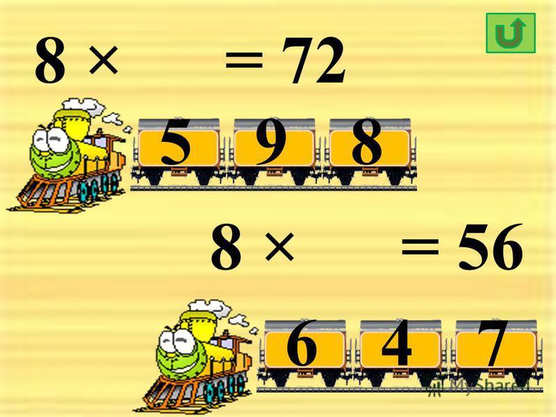 8 × = 64 687 8 × = 32 543