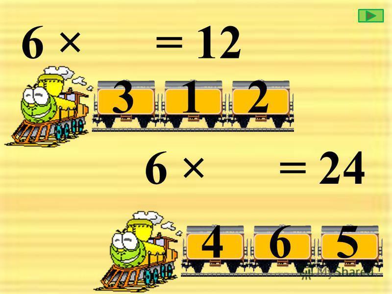7 × = 42 986 7 × = 49 745