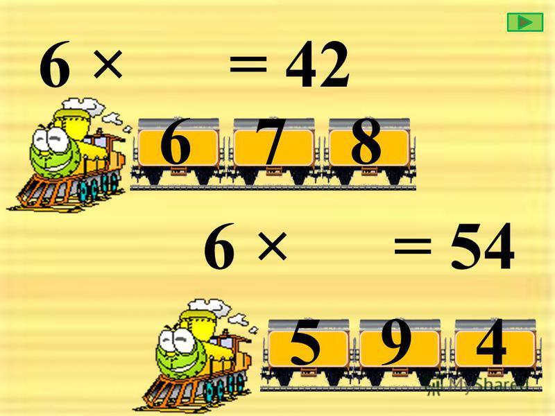6 × = 12 312 6 × = 24 465