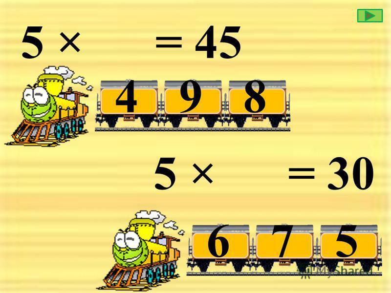 5 × = 35 976 5 × = 25 584