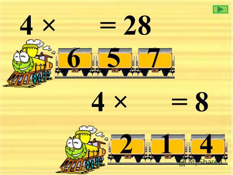 4 × = 24 867 4 × = 20 345