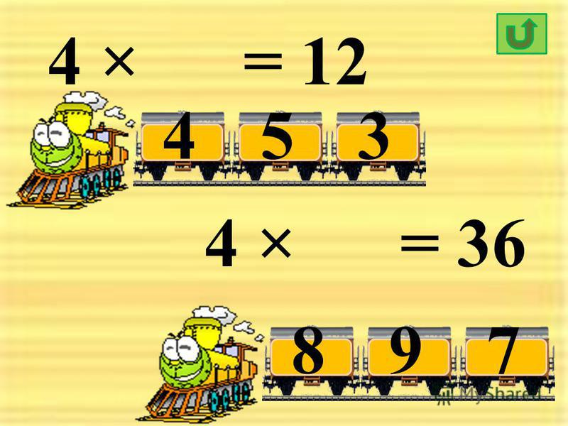 4 × = 28 657 4 × = 8 214