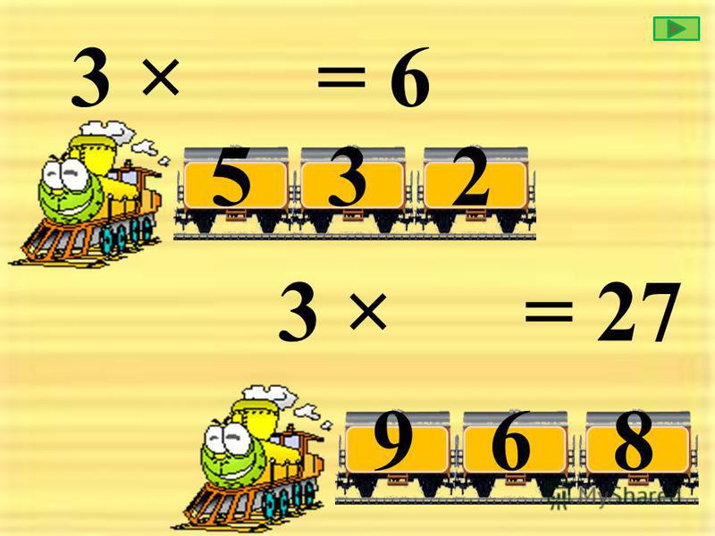 4 × = 12 453 4 × = 36 897