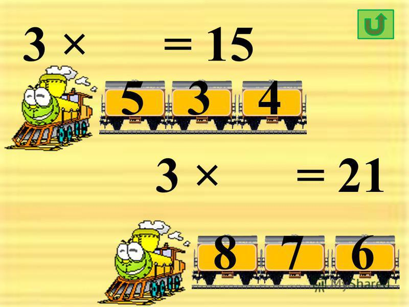 3 × = 9 532 3 × = 24 768