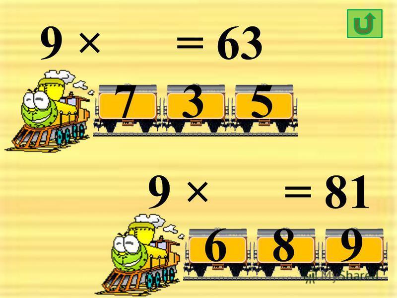 9 × = 54 674 9 × = 72 598