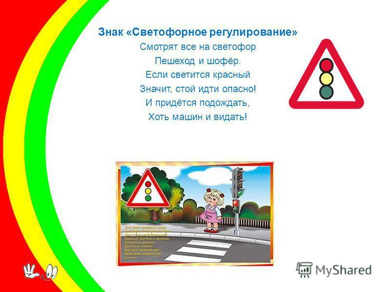 Выбери знак «Велосипедная дорожка»