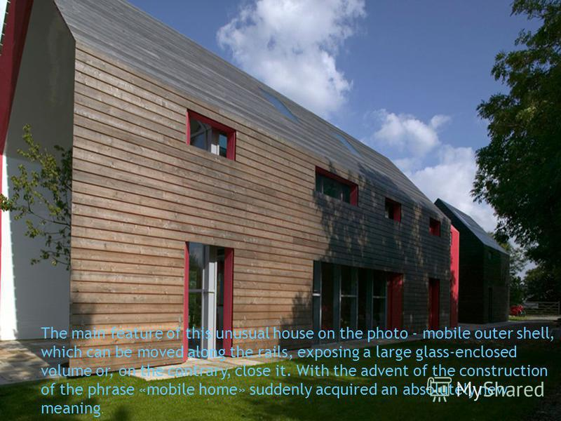 ROLLING THE HOUSE In Suffolk built a house, the roof of which can «move» in the literal sense of the word. Due to the unusual mobility of the house is easily modify the configuration of and knows how to adjust to the time of year and even mood.