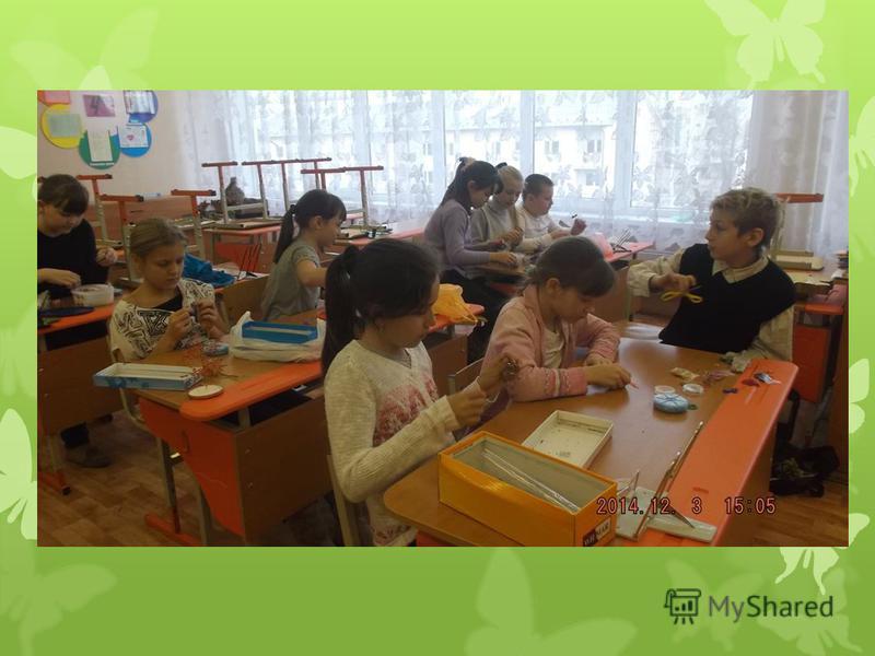 Работа детей на занятиях внеурочной деятельности «Умелые ручки» 4 класс Руководитель: учитель начальных классов Грыбовская Инна Юрьевна