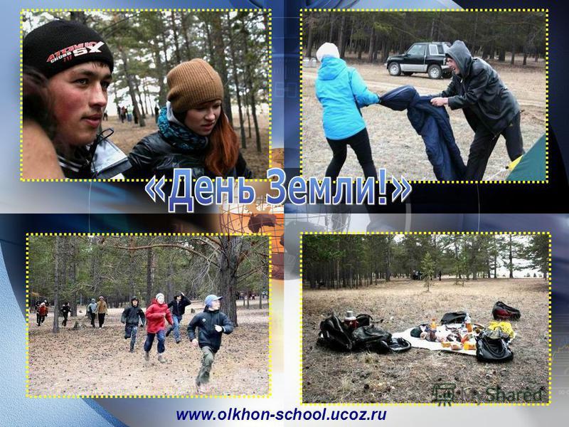 www.olkhon-school.ucoz.ru