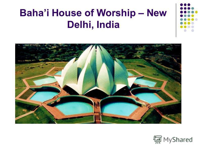 Bahai House of Worship – New Delhi, Іndia