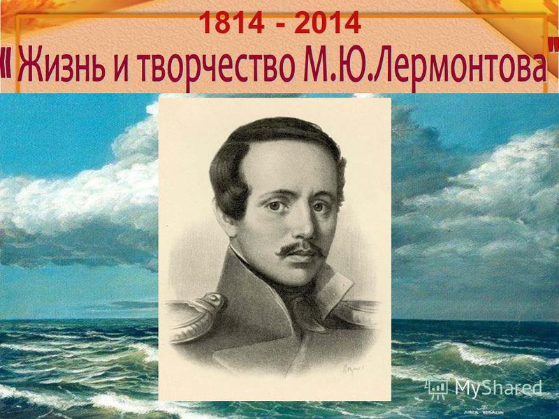 1814 - 2014
