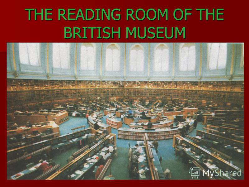 THE READING ROOM OF THE BRITISH MUSEUM