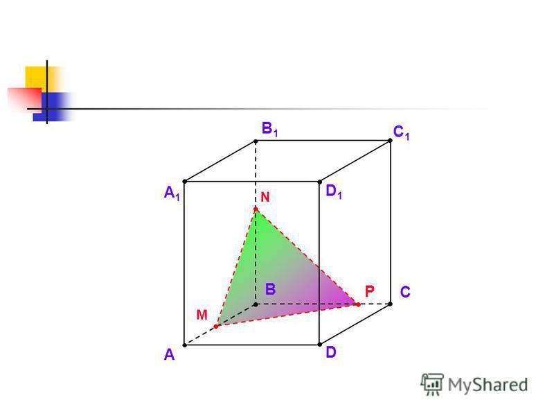 B1B1 A1A1 N M C1C1 D1D1 C D A P B