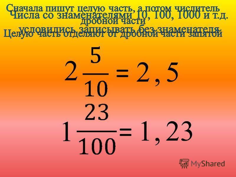 2 1 = = 2,5 1,23