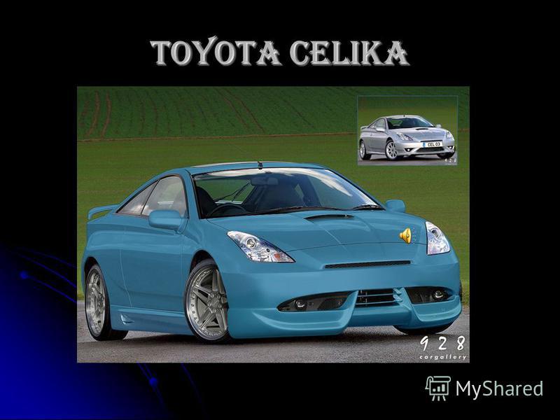 Toyota Celika