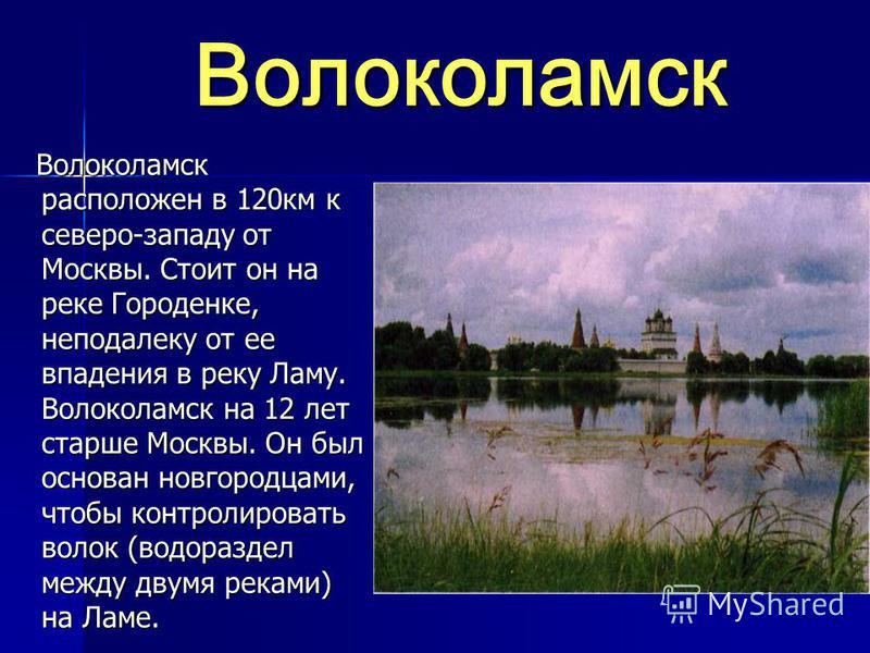 В западной части Московской губернии были изначально благоприятные условия для сельского хозяйства. Здесь очень слабо развита промышленность, мало городских поселений и крупных городов. Живописные места западного Подмосковья недаром называют подмоско
