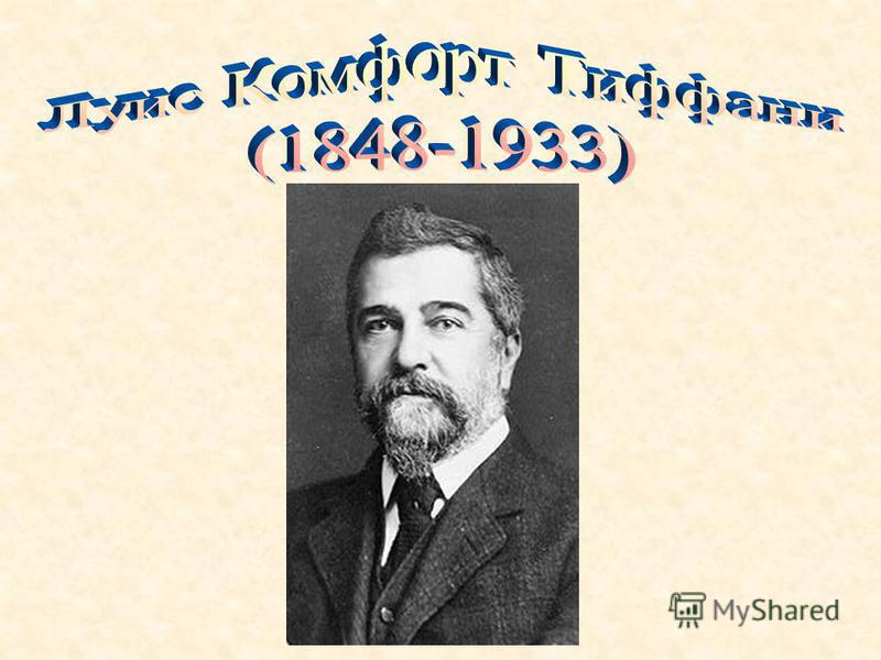 a biography of louis comfort tiffany Louis comfort tiffany's wiki: louis comfort tiffany (february 18, 1848 – january 17, 1933) was an american artist and designer who worked in the decorative arts and.