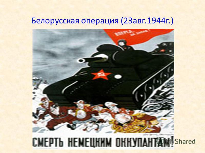 Орловско-Курская дуга