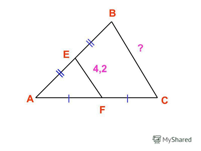 А В С Е F 4,2 ?
