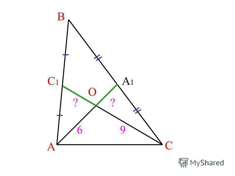 А B C O C1C1 A1A1 69 ??