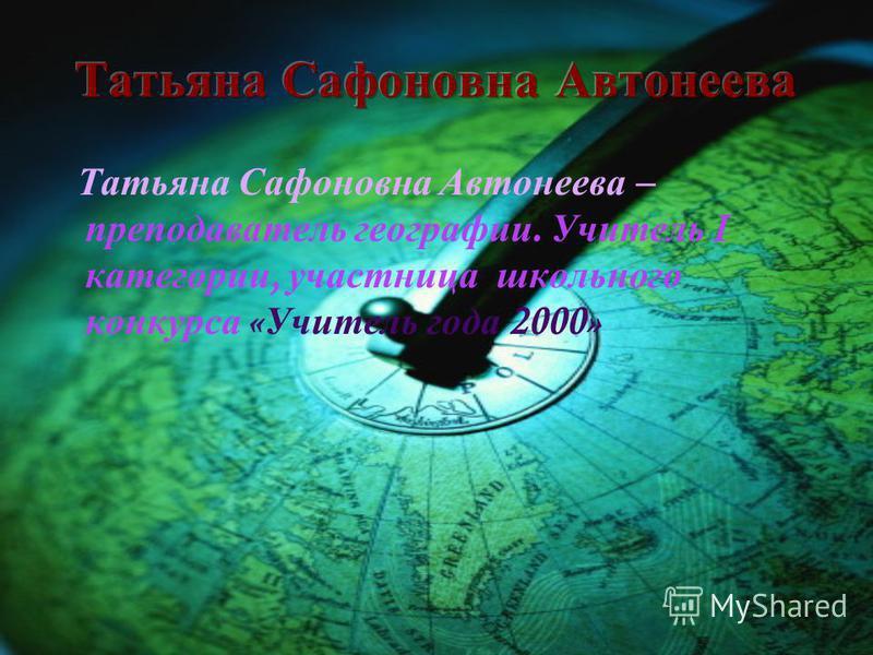Александр Сергеевич Нелипа на турслете: