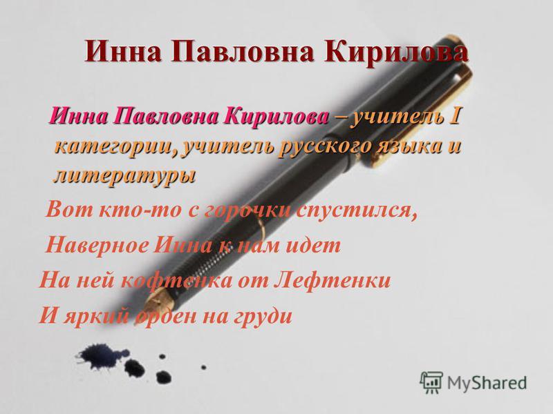 Татьяна Сафоновна на турслете