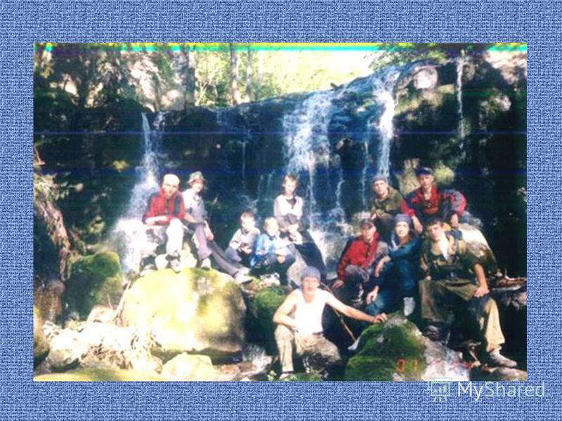 Фотографии из жизни нашего туристического кружка:
