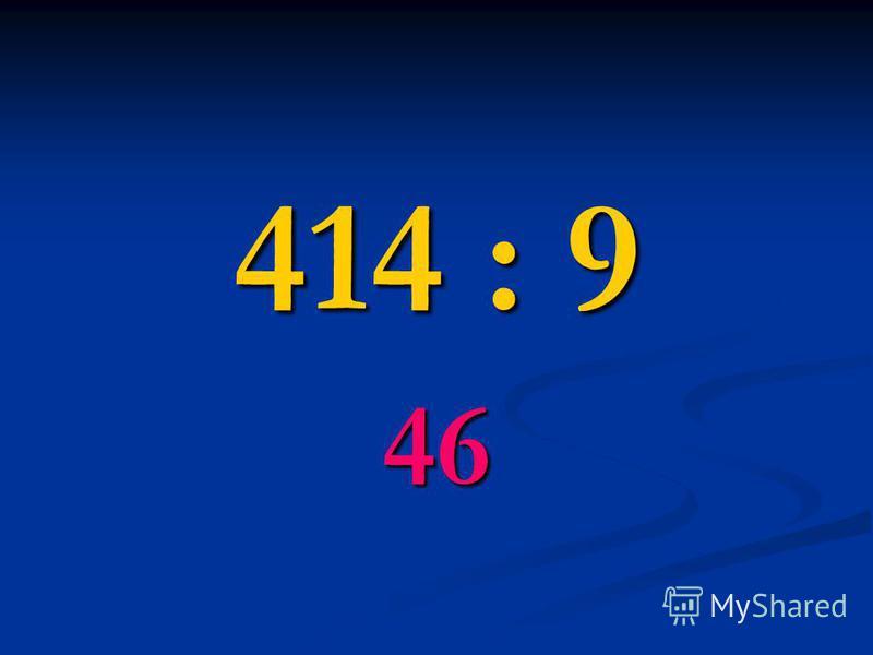 414 : 9 46