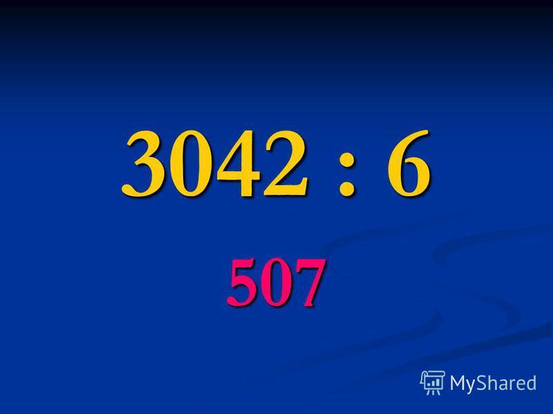 3042 : 6 507