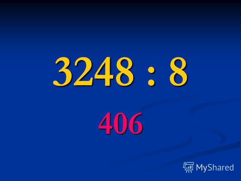 3248 : 8 406