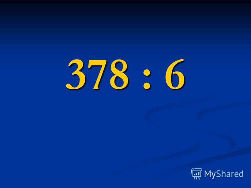 378 : 6