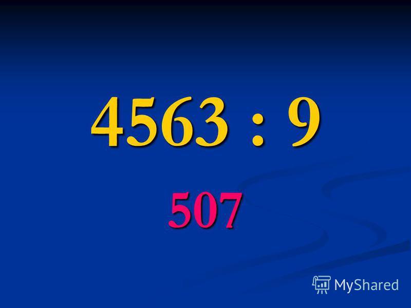 4563 : 9 507