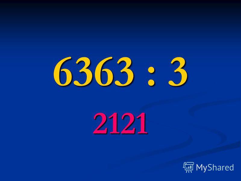 6363 : 3 2121
