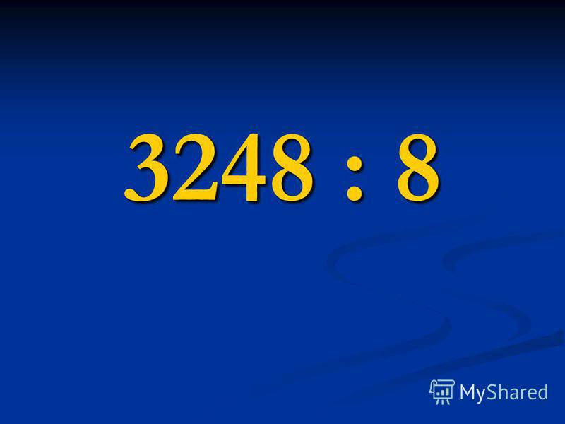 3248 : 8