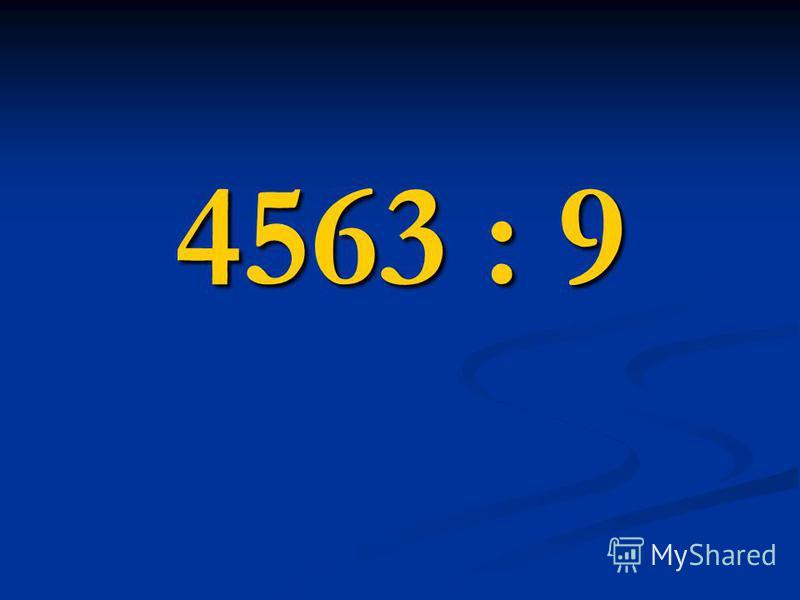 4563 : 9