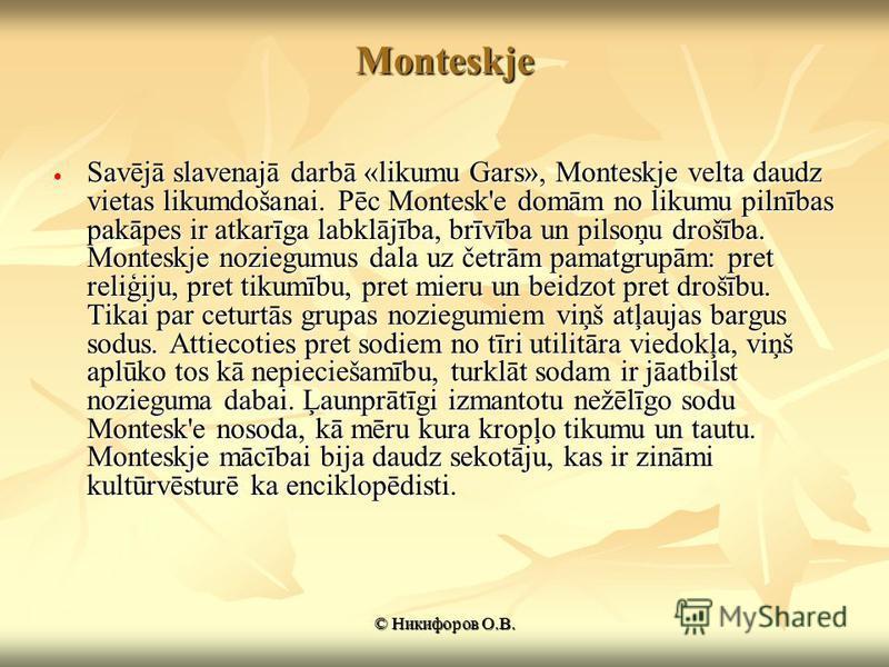 Monteskje Savējā slavenajā darbā «likumu Gars», Monteskje velta daudz vietas likumdošanai. Pēc Montesk'e domām no likumu pilnības pakāpes ir atkarīga labklājība, brīvība un pilsoņu drošība. Monteskje noziegumus dala uz četrām pamatgrupām: pret reliģi