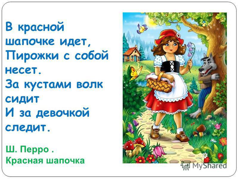 Жил на свете кроха мальчик, Был малютка ростом с пальчик, Под дождем он танцевал, С солнечным лучом играл.