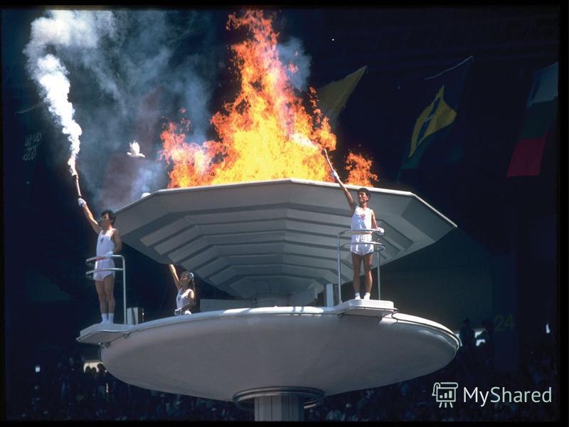 Девиз олимпийских игр: «Быстрее, выше, сильнее». Олимпийский факел принимается на всех континентах и сопровождается до места проведения игр, чтобы зажечь олимпийский огонь и начать игры.