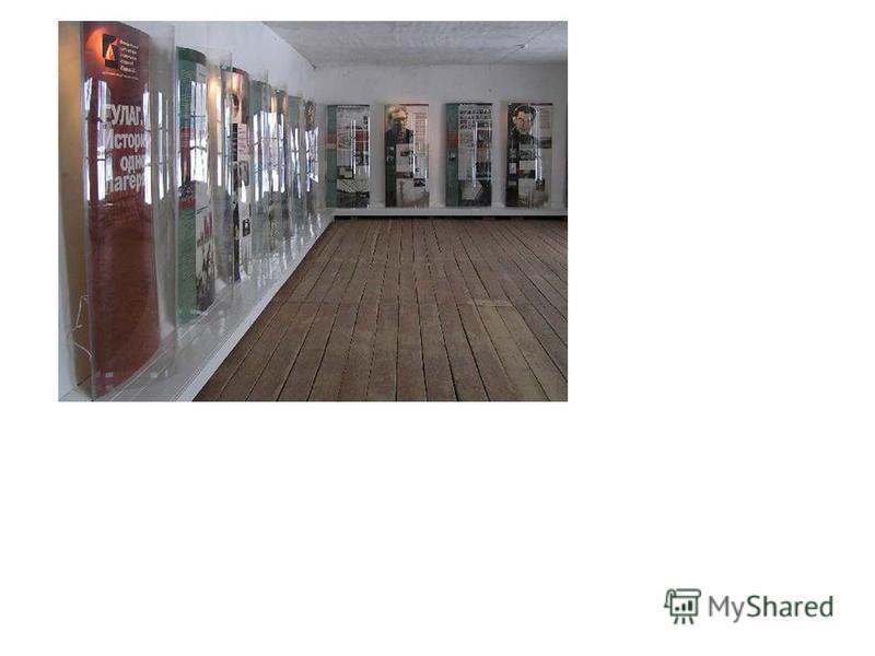 Фото із меморіального музею Пермь 36 березень 2005 р.