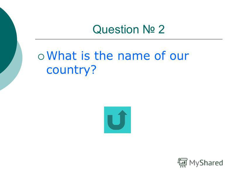Question 1 What is the Russian Federation state system according to the Constitution?