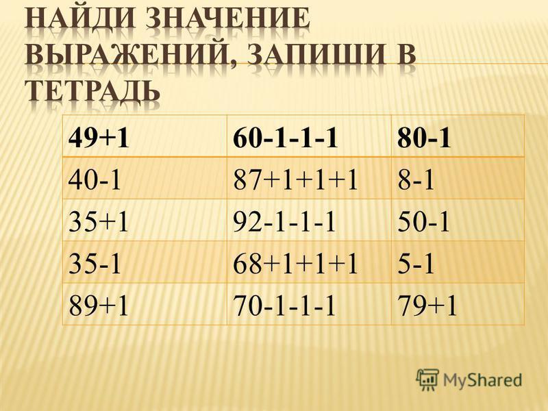 49+160-1-1-180-1 40-187+1+1+18-1 35+192-1-1-150-1 35-168+1+1+15-1 89+170-1-1-179+1