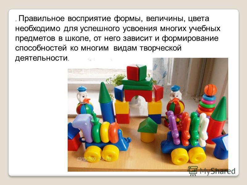 Учим с детьми собирать и разбирать пирамидку.