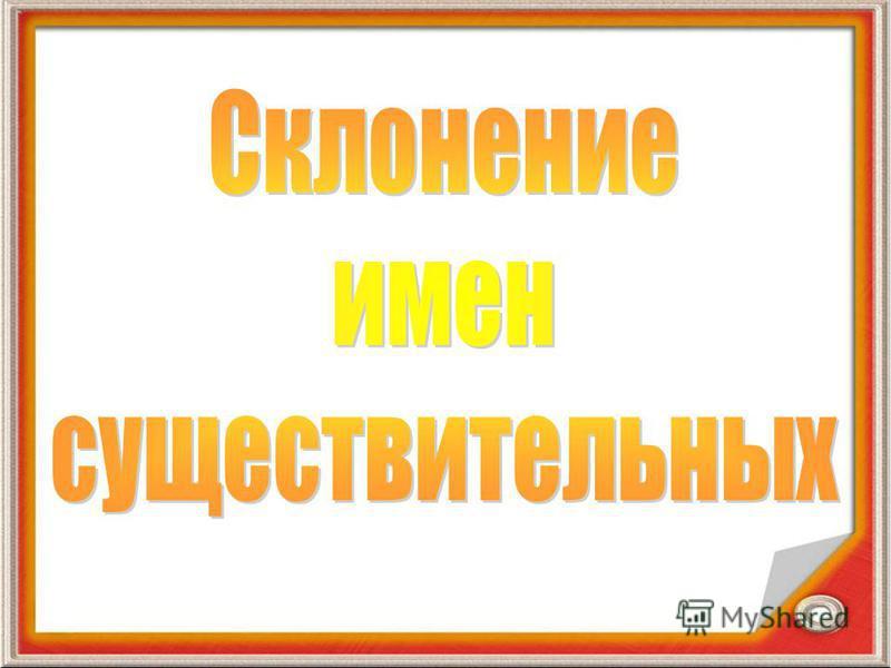 февраль М о с к в а смелость медаль совершенство объединение, Греция мишка М.р. Ср. р Ж.р.