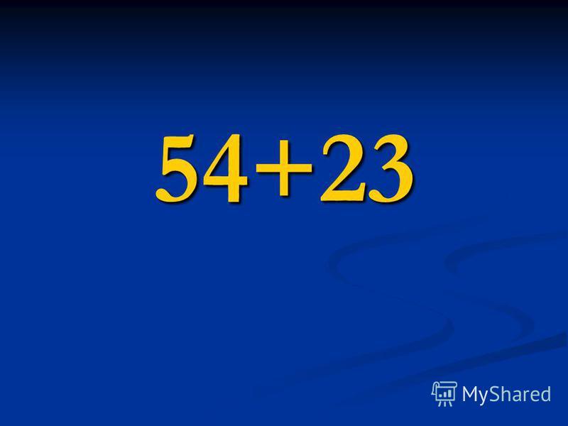 54+23