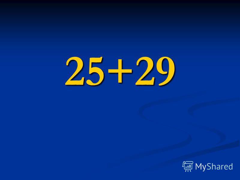 25+29